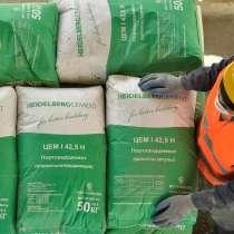 Продается цемент бухтарминский от 1400 тг за мешок, в г.Усть-Каменогорск