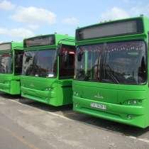 Запчасти для автобусов МАЗ и троллейбусов БЕЛКОММУНМАШ, в Москве