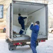 Вывоз мусора Демонтаж Грузчики, в Курске