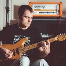 Уроки гитары по Skype, в г.Харьков