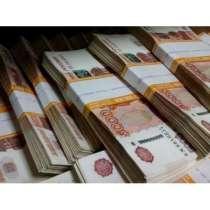 Быстрое и надежное предложение финансирования, в г.Натитингу