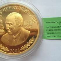 Президент Владимир Путин 1 кг золото Корея, в г.Париж