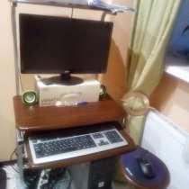 Настольный компьютер в комплекте см. фото, в Долгопрудном