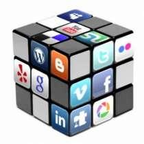 Продвижение товаров и сайтов в социальных сетях, в г.Прага