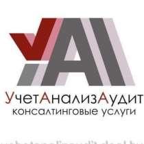 Оптимизация документооборота, в г.Минск