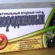 """Чай """"Смородиновый"""", в Челябинске"""
