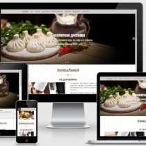 Разработка продающих лендингов, сайтов, магазинов, в г.Ереван
