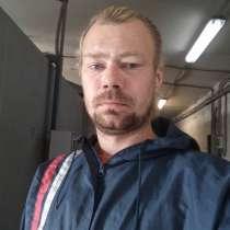Дмитрий, 35 лет, хочет познакомиться – Ищу девушку для серьёзных отношений, в Великом Новгороде