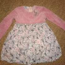 платье на девочку 3 года, в г.Харцызск