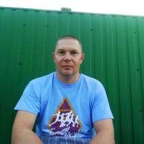 Александр Новиков, 43 года, хочет познакомиться – Ищу любимую!, в г.Мерефа