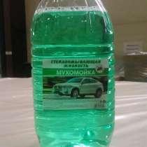 Незамерзающая жидкость, антифриз, масла, розжиг, антисептик, в Челябинске