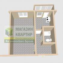 Продается 1 комнатная квартира на Балке, в г.Тирасполь