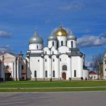 Экскурсия Великий Новгород, в Великом Новгороде