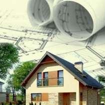 Оформление - согласование перепланировок квартир, в Минеральных Водах