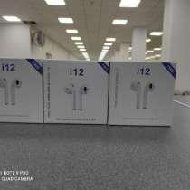 TWS I12-TWS I11, в Кизляре