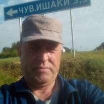 Владимир, 51 год, хочет пообщаться, в Нижнем Новгороде