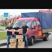 Грузоперевозки грузчики!, в Тольятти