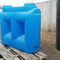 Пластиковая емкость на 2 куба. Узкая, в Омске