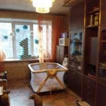 Продам трехкомнатную квартиру в г. Улан-Удэ, в Улан-Удэ