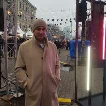 Valerij, 46 лет, хочет пообщаться, в г.Гамбург