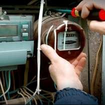 Установка и замена электросчетчиков, в Санкт-Петербурге