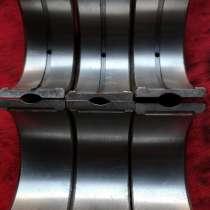 Вкладыши компрессора К2-ЛОК, номинал, ремонтные, в г.Полтава