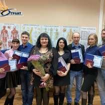 Дистанционное обучение, в Ростове-на-Дону