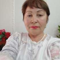 Галина, 50 лет, хочет пообщаться, в Ялте