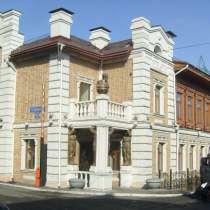 Офисное помещение в центре города, в Омске