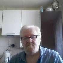Александр, 62 года, хочет пообщаться, в Пскове