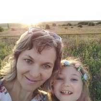 Детские страхи, тревожности, психосоматические заболевания, в Таганроге