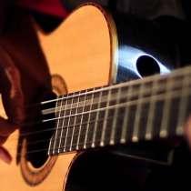 Игра на гитаре Уфа обучение для детей, в Уфе