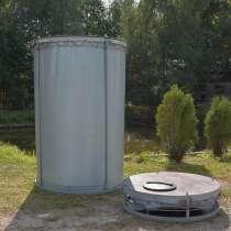 Резервуар разборный, вертикальный (РРВ) Объем-2,15м3, в Сочи