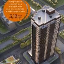 Продам 2-к. квартиру 50,5 м², 12/25 этаж в ЖК «Abrikos», в Красноярске