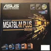 Материнская плата ASUS M5A78L-M PLUS USB3, в Самаре