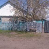 Продам дом п. Глазуновка, в г.Костанай