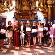 Курсы чешского языка - Prague Education Center, в г.Прага