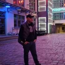 Levan, 51 год, хочет пообщаться, в г.Вроцлав