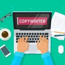 Напишу статьи для сайтов с 99% уникальностью!, в г.Ереван