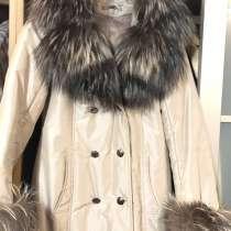 Продаётся зимнее пальто женское, в Москве