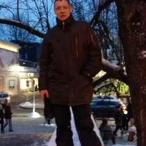 Работа, в г.Таллин