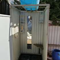 Летний душ, в Твери
