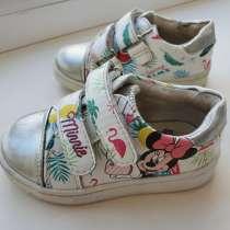 Кроссовки на липучке для девочки, в Волгограде