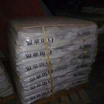 Предлагаем к продаже оксид алюминия по заниженной цене, в Казани