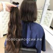 Купим ваши волосы дороже всех Первоуральск, в Первоуральске