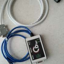 Diagnostic seadoo lynx PWC BRP адаптер MPI-3, в г.Untereuerheim