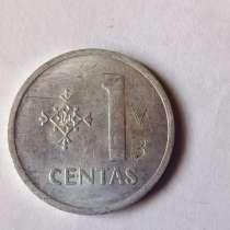 1 цент Литва, в Санкт-Петербурге