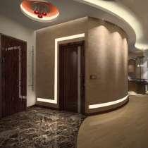 Ремонт четырехкомнатной квартиры, в г.Астана