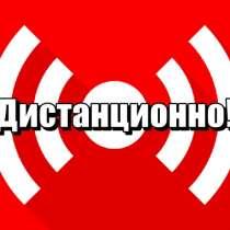 Настройка стрима ОБС OBS вебкам сайта вебки камеры прямой тр, в Москве