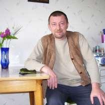 Sigg, 51 год, хочет пообщаться, в г.Аахен